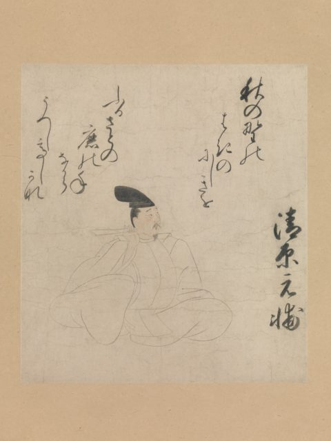 The Poet Kiyohara Motosuke, from the Tameshige Version of the Thirty-six Poetic Immortals