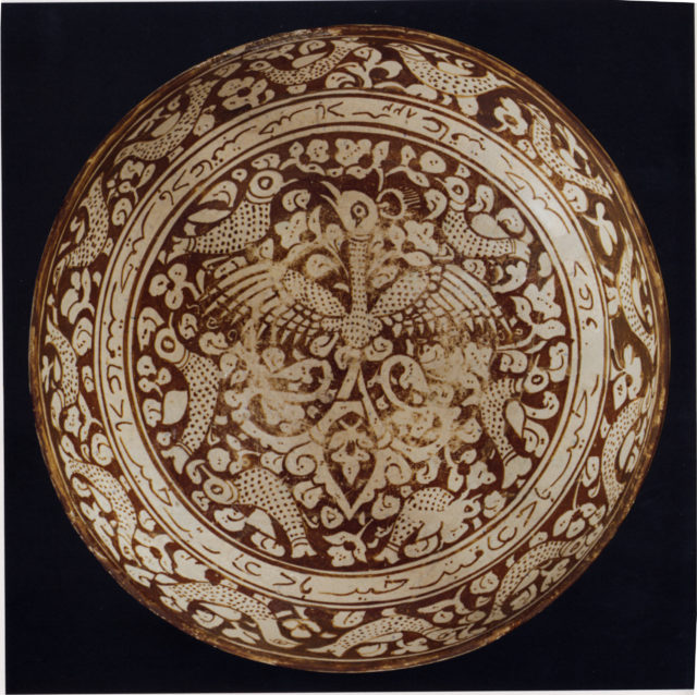 Bowl with Repeating Persian Inscription Wishing for Good Fortune