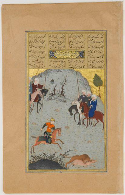 """Bahram Gur on the Chase"", Folio 10r from a Haft Paikar (Seven Portraits) of the Khamsa (Quintet) of Nizami"
