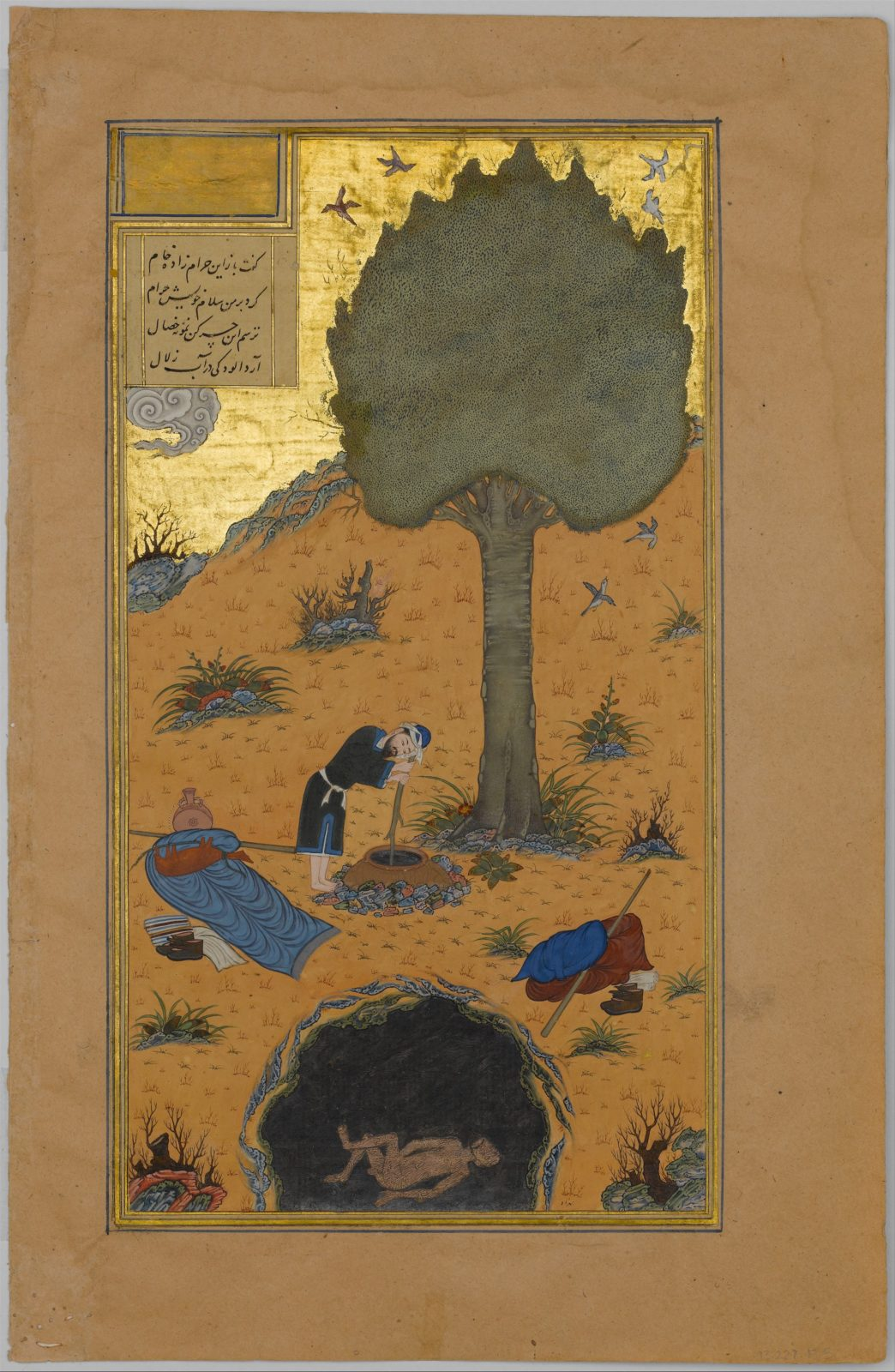 """""""How a Braggart was Drowned in a Well"""", Folio 33v from a Haft Paikar (Seven Portraits) of the Khamsa (Quintet) of Nizami"""