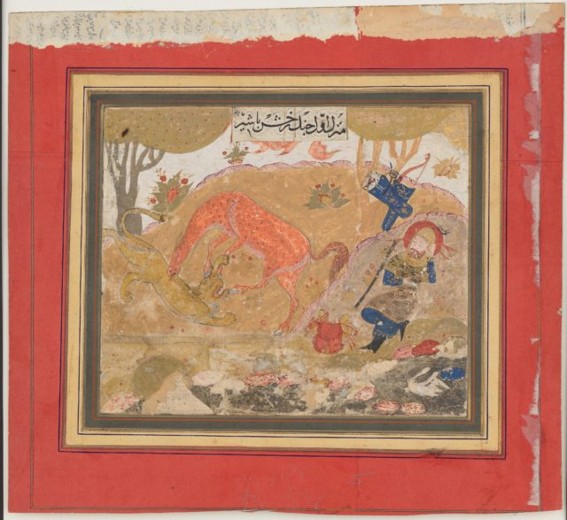 """Rustam's First Course: Rakhsh Kills a Lion"", Folio from a Shahnama (Book of Kings)"