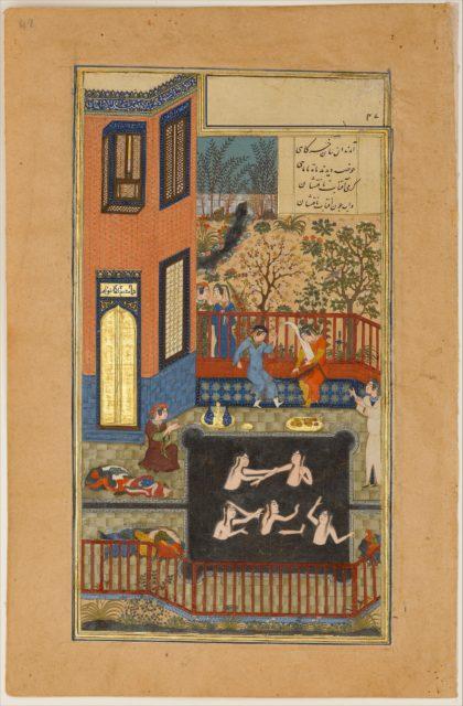 """The Eavesdropper"", Folio 47r from a Haft Paikar (Seven Portraits) of the Khamsa (Quintet) of Nizami"