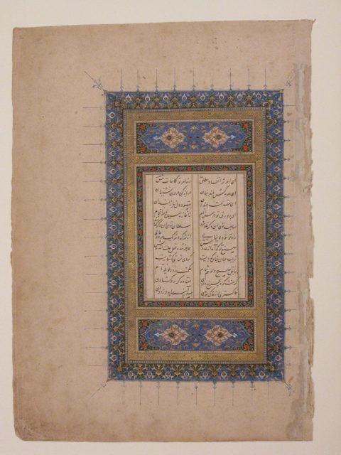 Illuminated Opening Page Titled Laila and Majnun from a Khamsa (Quintet) of Nizami