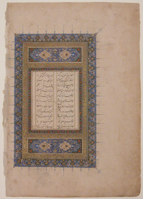 Illuminated Opening Page Titled Laila and Majnun from Khamsa (Quintet) of Nizami
