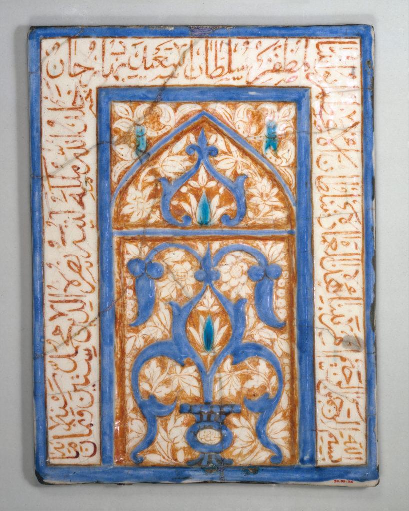 Tile with Niche Design