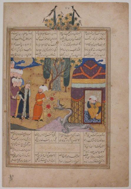 Folio from a Khavarannama (The Book of the East) of ibn Husam al-Din