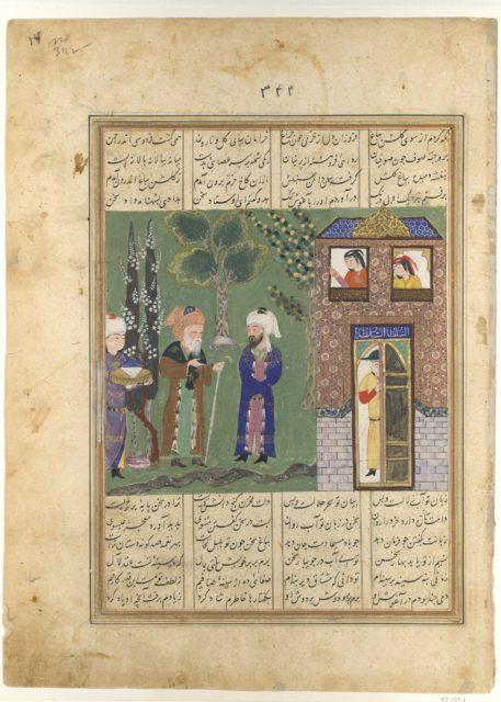 """Three Men Before a Castle"", Folio from a Khavarannama (The Book of the East) of ibn Husam al-Din"