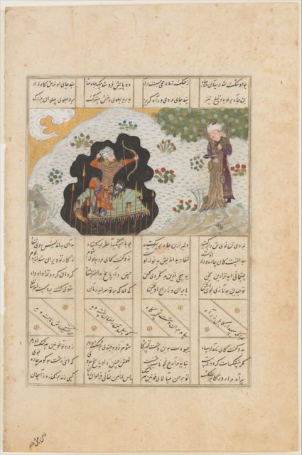 """""""Rustam Shoots His Half-brother Shaghad through a Plane Tree"""", Folio from a Shahnama (Book of Kings) of Firdausi"""