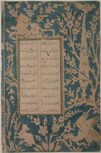 Leaf of Calligraphy from Poems by Sa'di