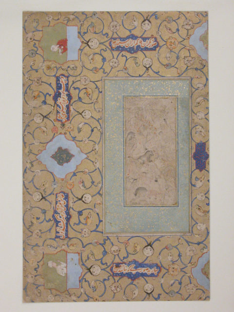Majnun in the Wilderness