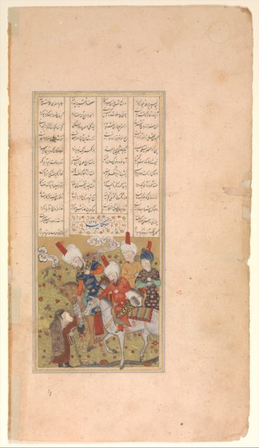 """""""Sultan Sanjar and the Old Woman"""", Folio from a Khamsa (Quintet) of Nizami"""