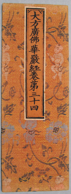 Sutra Cover with Boys Holding the Stems of Large Flowers