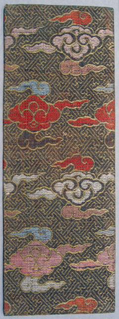 Sutra Cover with Multicolored Clouds on an Overall Fretwork