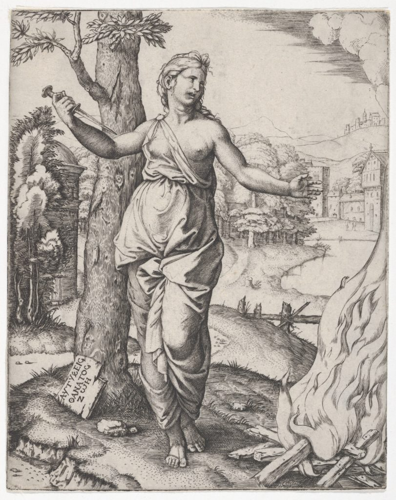 Dido holding a dagger in her right hand, left arm outstreched