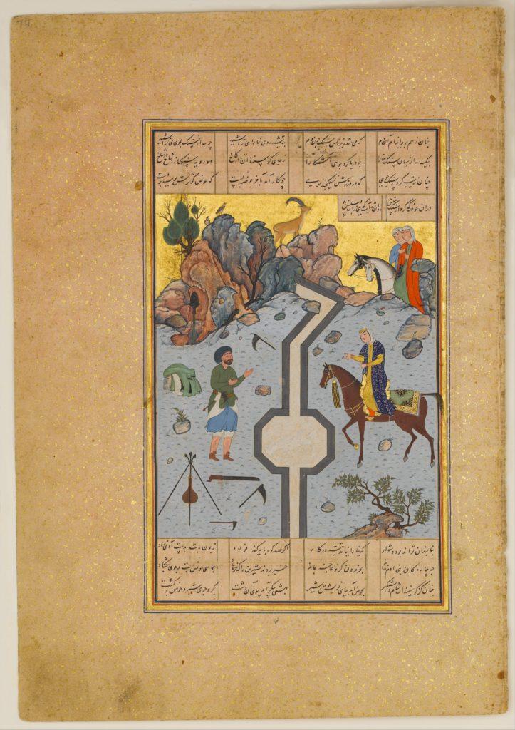 """""""Farhad Carves a Milk Channel for Shirin"""", Folio 74 from a Khamsa (Quintet) of Nizami"""