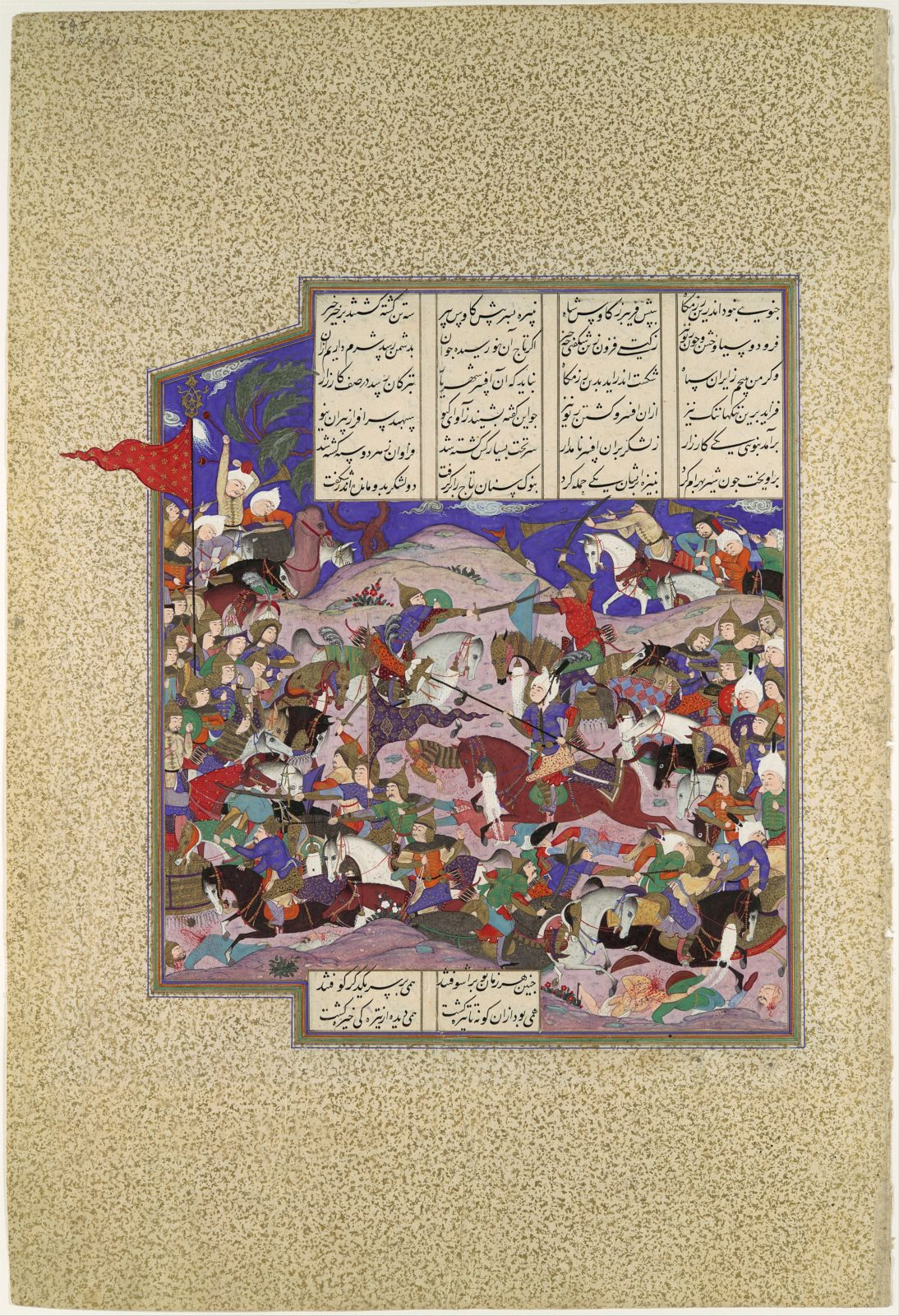 """""""Bahram Recovers the Crown of Rivniz"""", Folio 245r from the Shahnama (Book of Kings) of of Abu'l Qasim Firdausi, commissioned by Shah Tahmasp"""