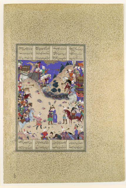 """Faridun Embraces Manuchihr"", Folio 59v from the Shahnama (Book of Kings) of Shah Tahmasp"