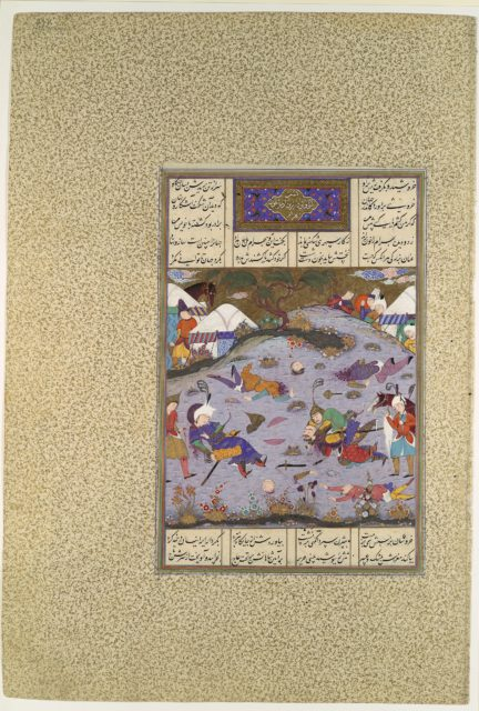 """Giv Avenges Bahram by Slaying Tazhav"", Folio 248r from the Shahnama (Book of Kings) of Shah Tahmasp"