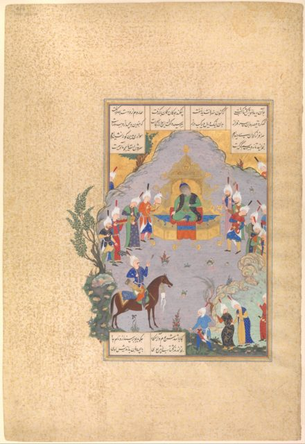 """""""Gushtasp Proves His Archery before Caesar,"""" Folio 404r from the Shahnama (Book of Kings) of Shah Tahmasp"""
