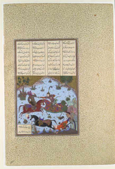 """Gustaham Slays Lahhak and Farshidvard"", Folio 349v from the Shahnama (Book of Kings) of Shah Tahmasp"
