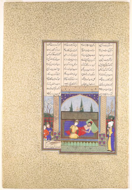 """Hurmuzd I's Last Testament to Prince Bahram I"", Folio 535r from the Shahnama (Book of Kings) of Shah Tahmasp"