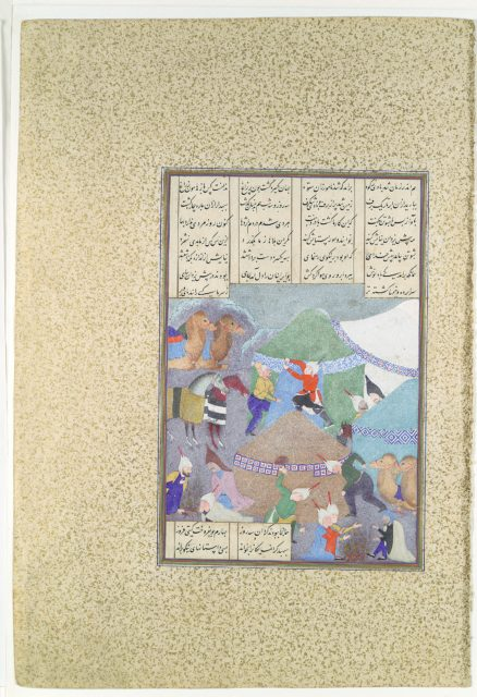 """Isfandiyar's Sixth Course: He Comes Through the Snow"", Folio 438r from the Shahnama (Book of Kings) of Shah Tahmasp"