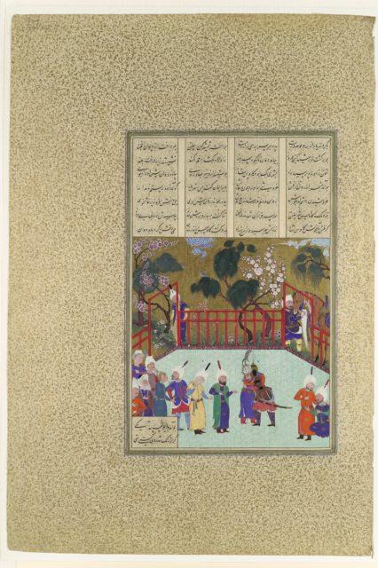 """Kai Kavus and Rustam Embrace"", Folio 123r from the Shahnama (Book of Kings) of Shah Tahmasp"