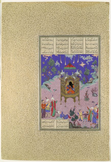 """""""Kai Kavus Ascends to the Sky"""", Folio 134r from the Shahnama (Book of Kings) of Shah Tahmasp"""