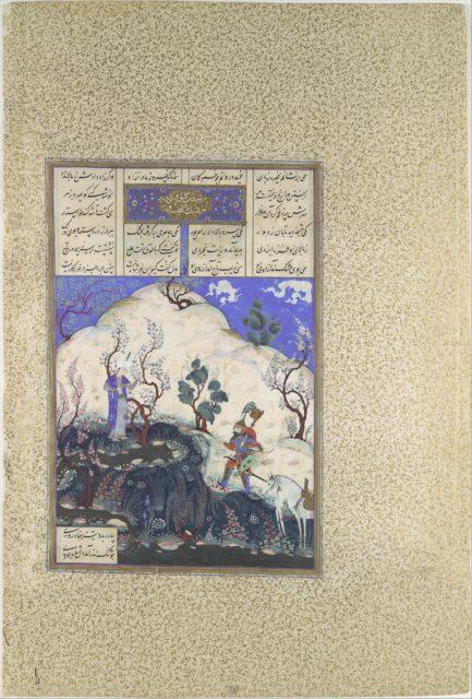 """Kai Khusrau is Discovered by Giv"", Folio 210v from the Shahnama (Book of Kings) of Shah Tahmasp"