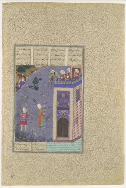 """""""Rudaba Makes a Ladder of Her Tresses"""", Folio 72v from the Shahnama (Book of Kings) of Shah Tahmasp"""