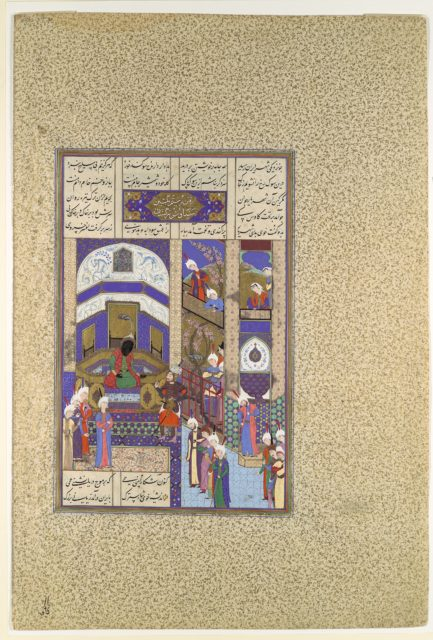 """Rustam Blames Kai Kavus for the Death of Siyavush"", Folio 202v from the Shahnama (Book of Kings) of Shah Tahmasp"