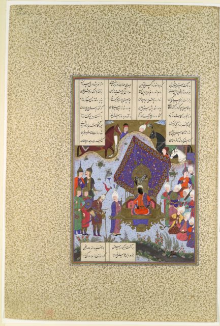 """Rustam Pained Before Kai Kavus"", Folio 146r from the Shahnama (Book of Kings) of Shah Tahmasp"