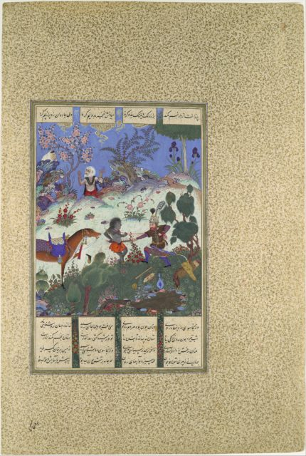 """""""Rustam's Fourth Course, He Cleaves a Witch"""", Folio 120v from the Shahnama (Book of Kings) of Shah Tahmasp"""
