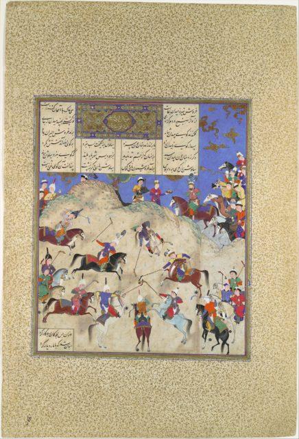 """""""Siyavush Plays Polo before Afrasiyab"""", Folio 180v from the Shahnama (Book of Kings) of Shah Tahmasp"""