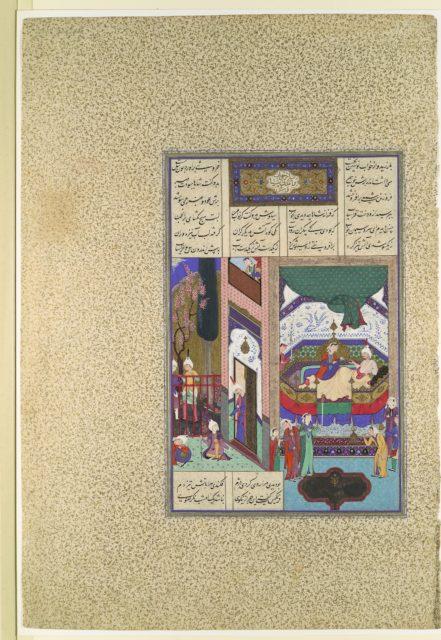 """Siyavush Recounts His Nightmare to Farangis"", Folio 195r from the Shahnama (Book of Kings) of Shah Tahmasp"
