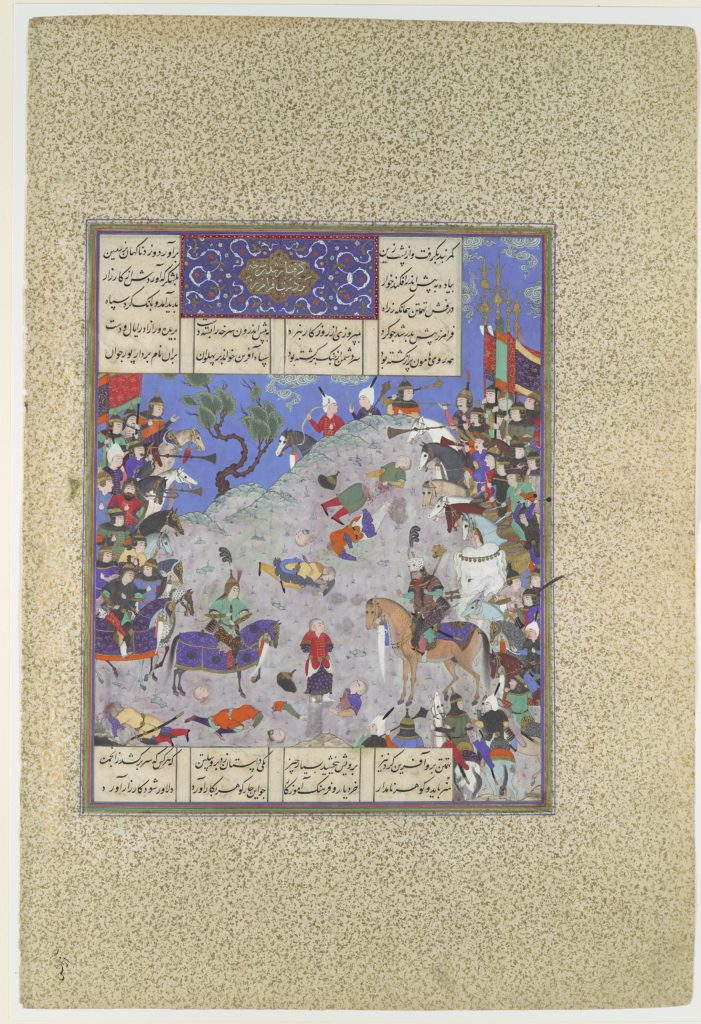 """Surkha Captured by Faramarz is Condemned by Rustam"", Folio 204v from the Shahnama (Book of Kings) of Shah Tahmasp"