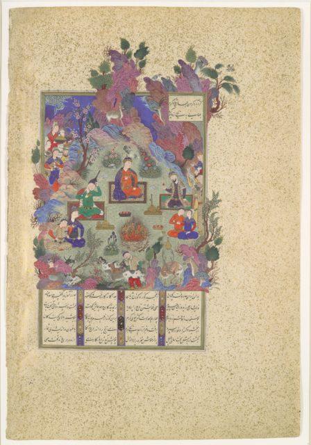 """The Feast of Sada"", Folio 22v from the Shahnama (Book of Kings) of Shah Tahmasp"