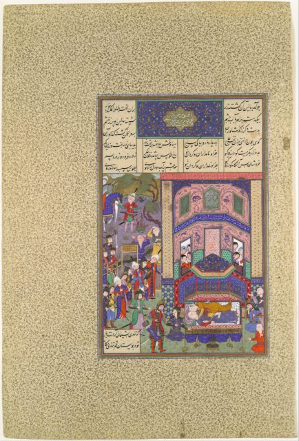 """The Iranians Mourn Farud and Jarira"", Folio 236r from the Shahnama (Book of Kings) of Shah Tahmasp"