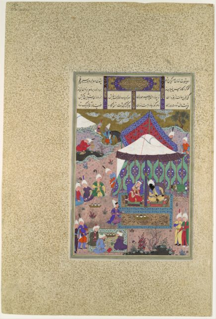 """The Marriage of Sudaba and Kai Kavus"", Folio 130r from the Shahnama (Book of Kings) of Shah Tahmasp"