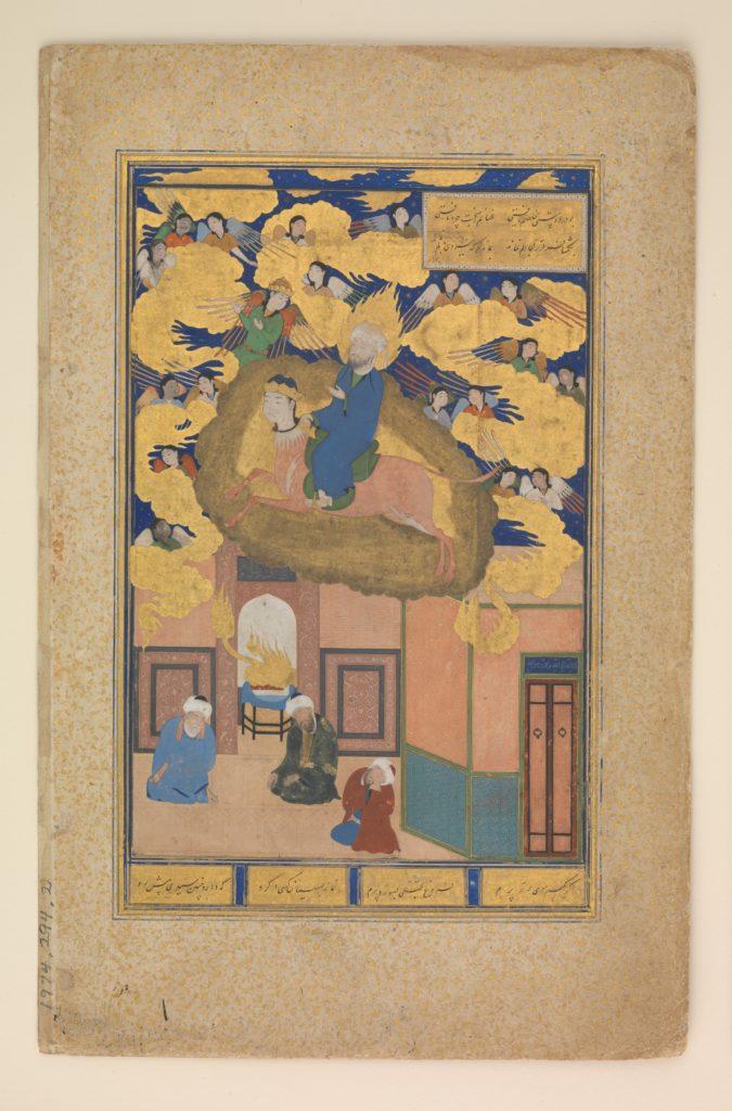 """The Mi'raj or The Night Flight of Muhammad on his Steed Buraq"", Folio 3v from a Bustan of Sa`di"