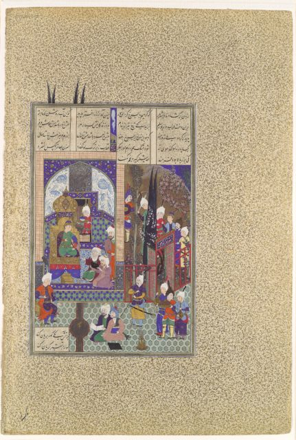 """""""The Shah's Wise Men Approve of Zal's Marriage"""", Folio 86v from the Shahnama (Book of Kings) of Shah Tahmasp"""