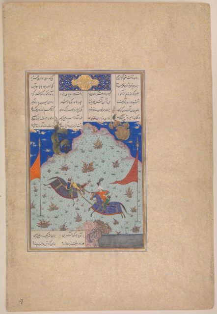 """""""The Sixth Joust of the Rooks: Bizhan Versus Ruyyin"""", Folio 343r from the Shahnama (Book of Kings) of Shah Tahmasp"""