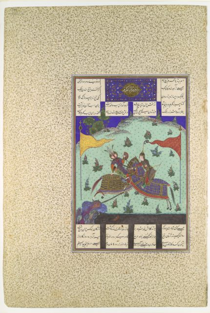 """The Tenth Joust of the Rooks: Barta versus Kuhram,"" Folio 345r from the Shahnama (Book of Kings) of Shah Tahmasp"