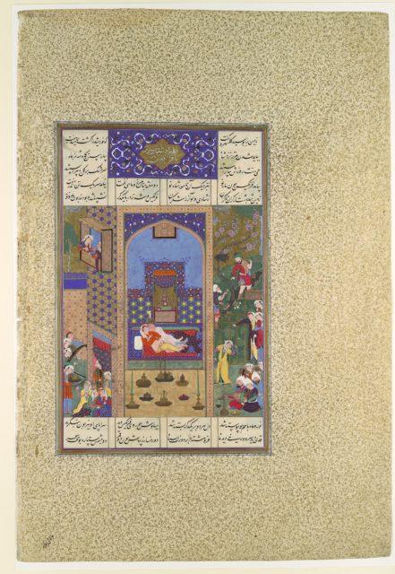 """The Wedding of Siyavush and Farangis"", Folio 185v from the Shahnama (Book of Kings) of Shah Tahmasp"