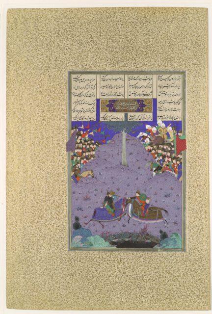"""Zal Slays Khazarvan"", Folio 104r from the Shahnama (Book of Kings) of Shah Tahmasp"