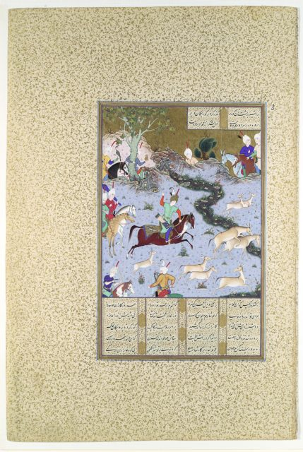 """""""Bahram Gur Pins the Coupling Onagers"""", Folio 568r from the Shahnama (Book of Kings) of Shah Tahmasp"""