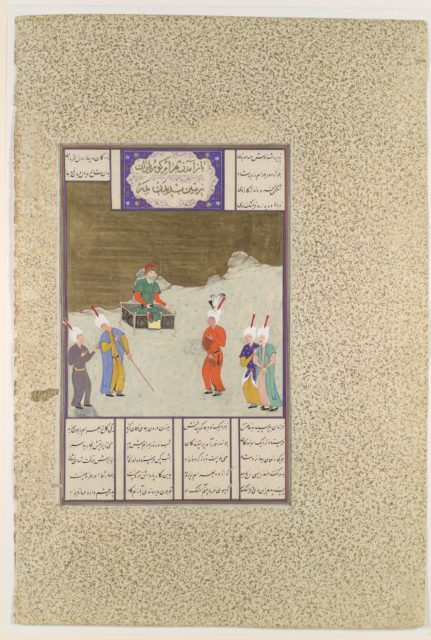 """""""Bahrum Gur Before His Father, Yazdigird I"""", Folio 551v from the Shahnama (Book of Kings) of Shah Tahmasp"""