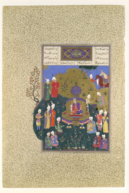 """""""Buzurjmihr Appears at Nushirvan's Fifth Assembly"""", Folio 622r from the Shahnama (Book of Kings) of Shah Tahmasp"""