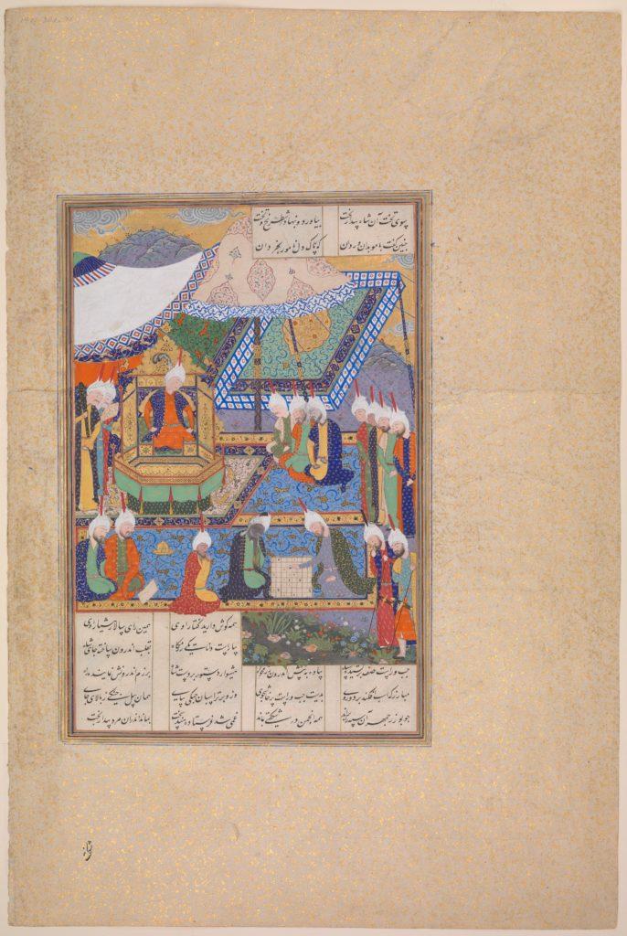 """Buzurjmihr Masters the Hindu Game of Chess"", Folio 639v from the Shahnama (Book of Kings) of Shah Tahmasp"