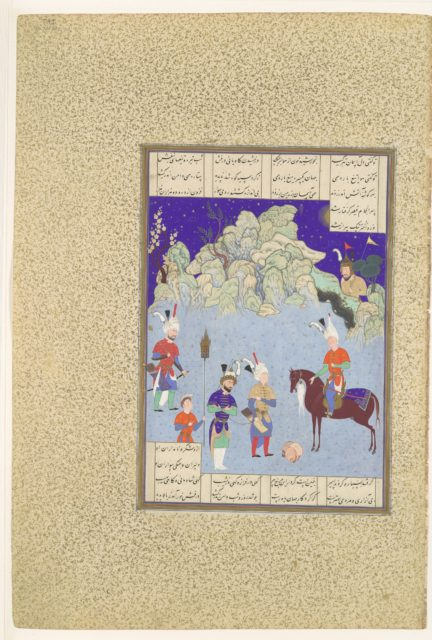 """""""Ceasar Captive Before Shapur II"""", Folio 543r from the Shahnama (Book of Kings) of Shah Tahmasp"""